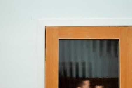 Portrait de pré-mariage de Guangzhou avec des fenêtres floues