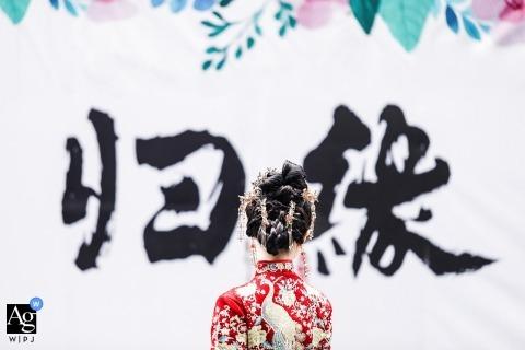 Haoce Sun is an artistic wedding photographer for