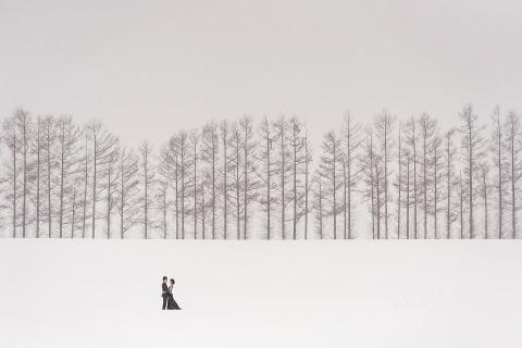 Hochzeitsfotograf Minifeel Lu von, Taiwan