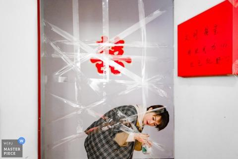 Fujian China photographie moment de mariage de scotcher la porte pour les jeux