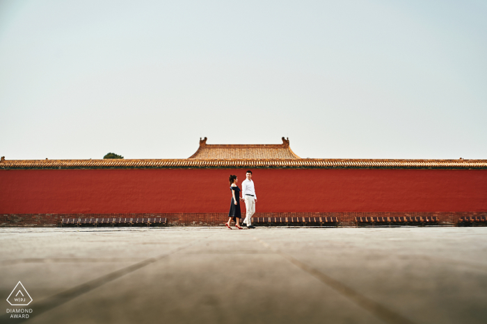 Forbidden City Imperial Palace pre-wed engagement shoot portrait.