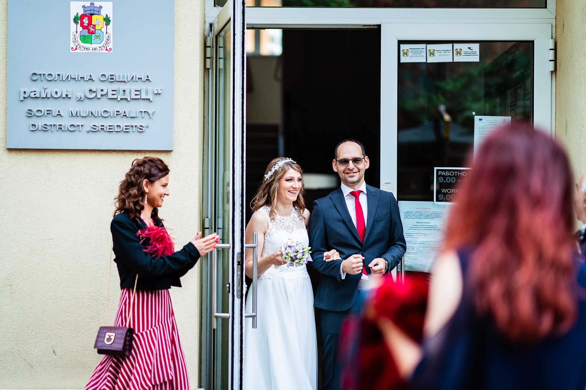 Sofia, Bulgaria Elopement Ceremony Image | on their way to celebrate their marriage