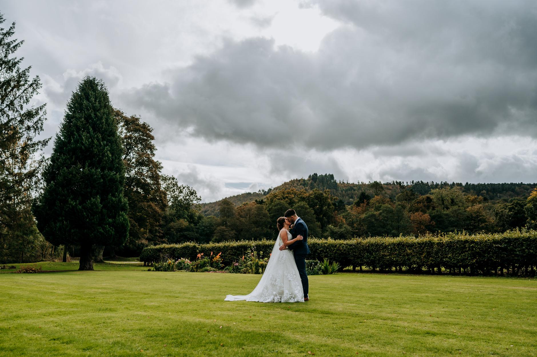Hackness Grange Venue - North Yorkshire Wedding Photos | A portrait of the happy couple